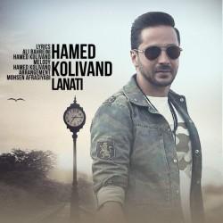 Hamed Kolivand - Lanati