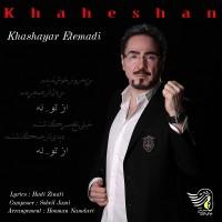 Khashayar Etemadi - Khaheshan