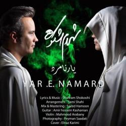 Shahram Shokoohi - Yare Namard