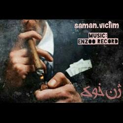 Saman Victim - Zhen Khouk