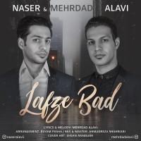 Naser Alavi & Mehrdad Alavi - Lafze Bad