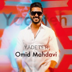 Omid Mahdavi - Khosh Behalam