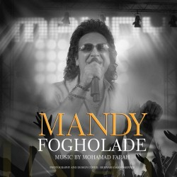 Mandy - Fogholade