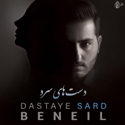 Beneil - Dastaye Sard