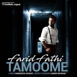 Farid Fathi - Tamoome