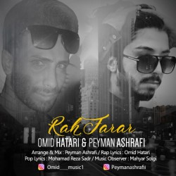 Omid Hatari & Peyman Ashrafi - Rahe Farar