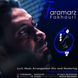 Faramarz Fakhouri - Pedare Gharibam