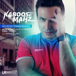 Mehrdad Panahandeh - Kasboose Mahz