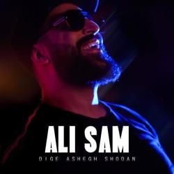 Ali Sam - Dige Ashegh Shodan