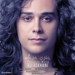 Ali Ashkani - Jonoone Marg