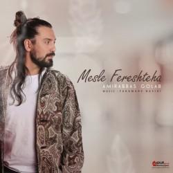 Amir Abbas Golab - Mesle Fereshteha