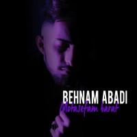 Behnam Abadi - Motasefam Barat