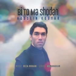 Hossein Kouyar - Bi To Ma Shodan