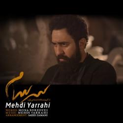 Mehdi Yarrahi - Sarsam