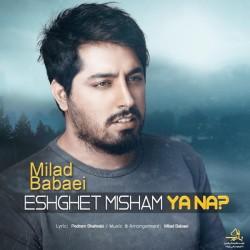 Milad Babaei - Eshghet Misham Ya Na