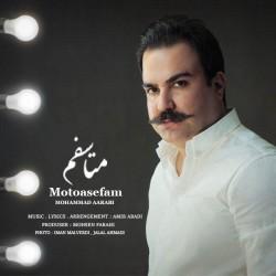 Mohammad Reza Aarabi - Motoasefam