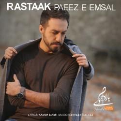 Rastaak - Paeize Emsal