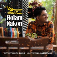 Sina Shabankhani - Holam Nakon