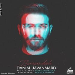 Danial Javanmard - Bazandeh
