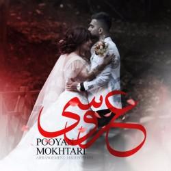 Pooyan Mokhtari - Aroosi