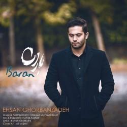 Ehsan Ghorbanzadeh - Baran