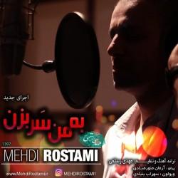 Mehdi Rostami - Be Man Sar Bezan ( New Version )