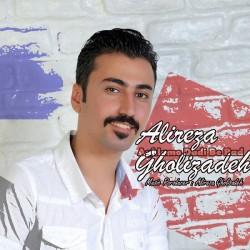 Alireza Gholizadeh - Aghlamo Dadi Be Bad