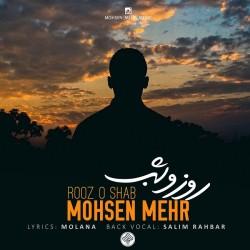 Mohsen Mehr - Rooz O Shab