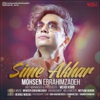 Mohsen Ebrahimzadeh - Sime Akhar