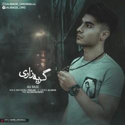 Ali Base - Gerye Zari