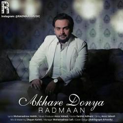 Radmaan - Akhare Donya