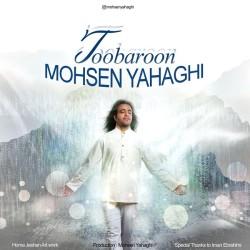 Mohsen Yahaghi - Too Baroon