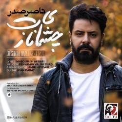 Naser Sadr - Cheshmaye Nazet