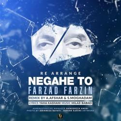 Farzad Farzin - Negahe To ( A.Afshar & S.Moghaddam Remix )