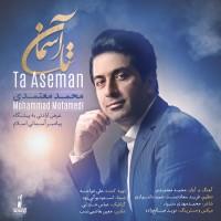 Mohammad Motamedi - Ta Aseman