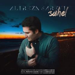 Alireza Saremi - Sahel