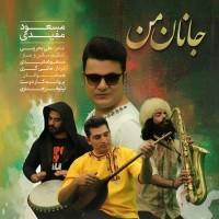 Masoud Mofidi - Janane Man
