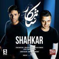 Evan Band - Shahkar