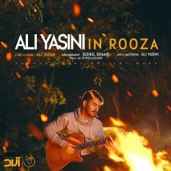Ali Yasini - In Rooza