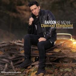 Davood Ebrahimi - Baroon Ke Mizane