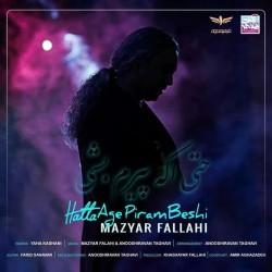 Mazyar Fallahi - Hatta Age Piram Beshi