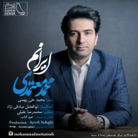 Mohammad Motamedi - Iranam
