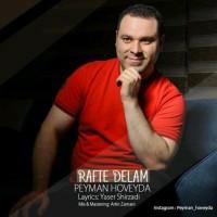 Peyman Hoveyda - Rafte Delam
