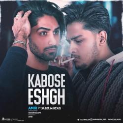 Amir Ft Saber Mirzaei - Kaboose Eshgh
