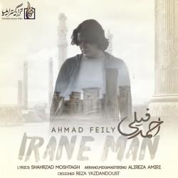 Ahmad Feily - Irane Man
