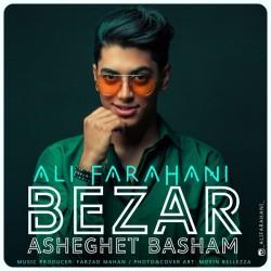 Ali Farahani - Bezar Asheghet Basham