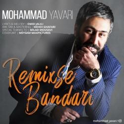Mohammad Yavari - Bandari Remix