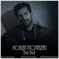Hossein Montazeri - Bia Bia
