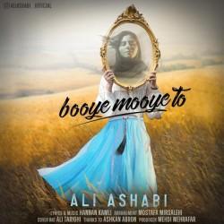 Ali Ashabi - Booye Mooye To
