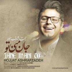 Hojat Ashrafzadeh - Jane Mani To